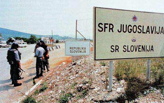 Словенија - граница