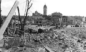 Smederevo 1941. godine
