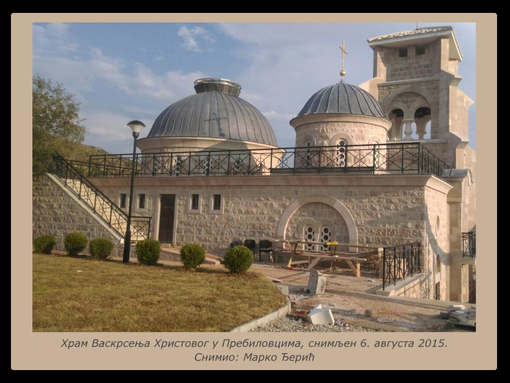 Hram Vaskrsenja Hristovog u Prebilovcima. FOTO: Prebilovci selo na internetu.