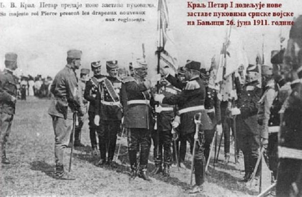 srpske-ratne-zastave1
