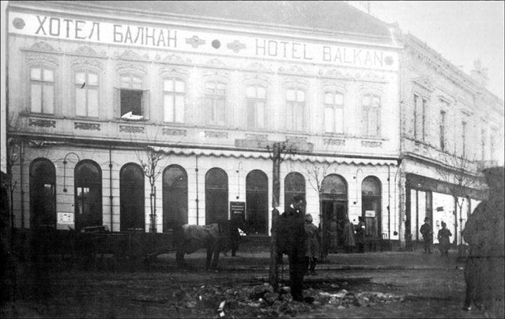 "Mihajlo Radojčić obešen ispred hotela ""Balkan"""