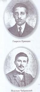 Gavrilo_Princip_i_Nedjeljko_Cabranovic