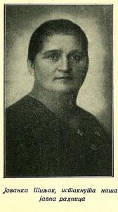 Јованка Шијак