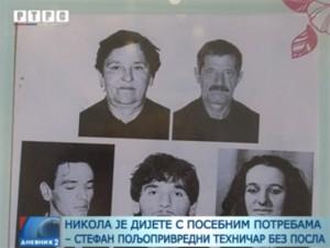 Porodica Galinac Foto: RTRS