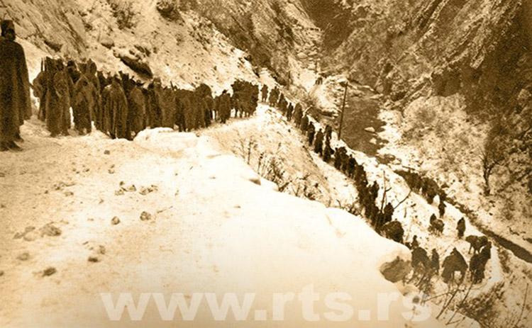 Povlačenje srpske vojske