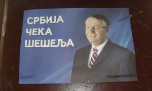 56637_vest_Србија-чека-Шешеља-Фронтал-01-19072011