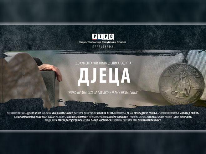 """Dokumentarni film Denisa Bojića """"Djeca""""Foto: RTRS"""