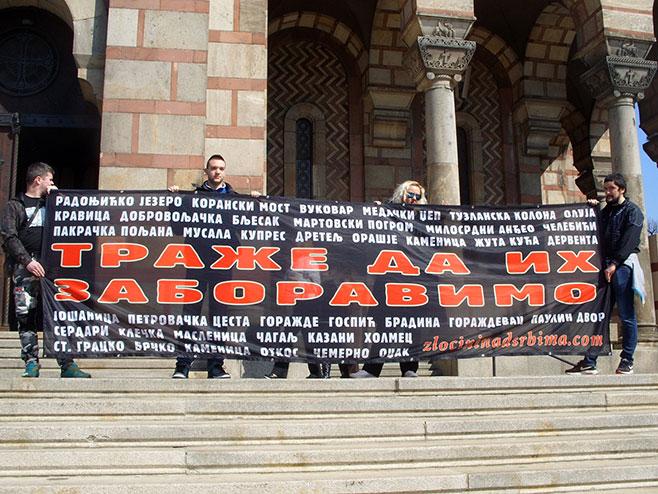 Parastos Srbima žrtvama albanskog progroma (foto: Srna)
