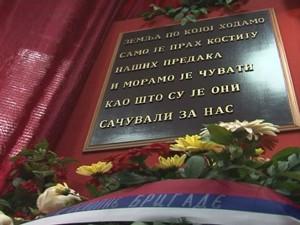 Parastos za 180 poginulih boraca Prve oklopne brigade VRS Foto: RTRS