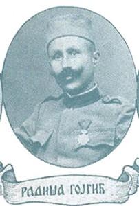 Bombaš - kaplar Radiša Gojgić