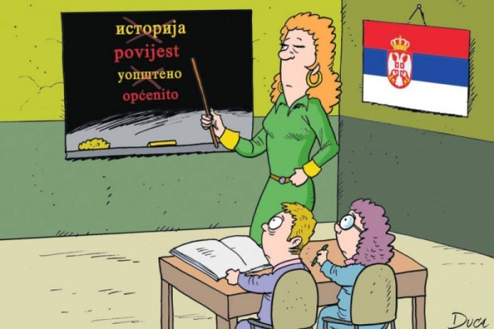 Skole_hrvatski_jezik_uce_hrvatski_treci_razred_gimnazije
