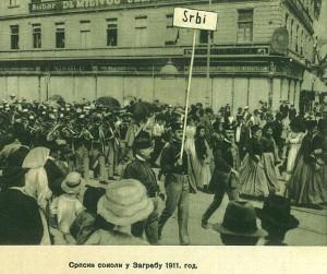 Srpski sokoli na sletu u Zagrebu