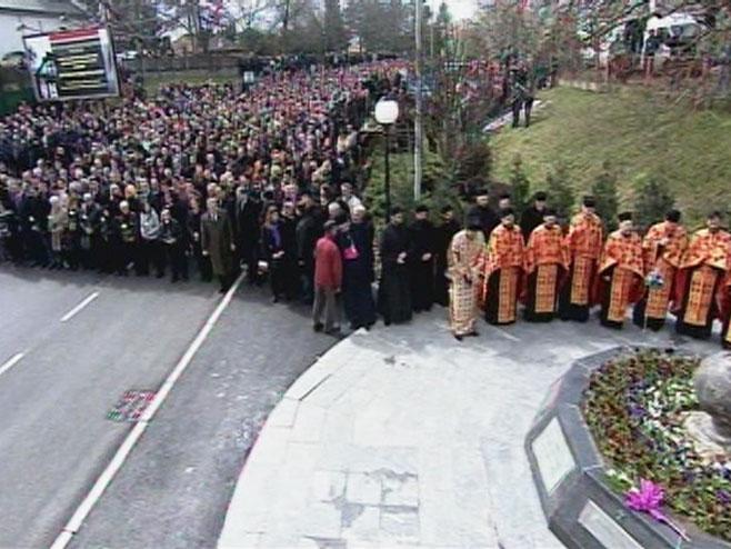 Варварин: Централна државна комеморација  Фото: РТРС