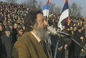 Akademik Jovan Rašković