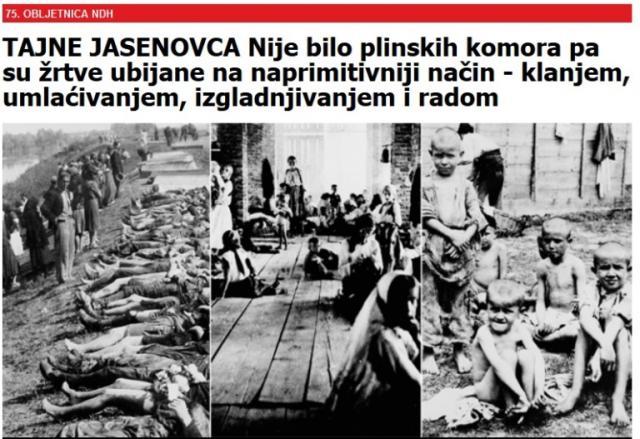 хрвати_јасеновац