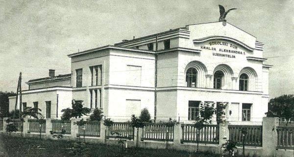 Sokolski dom Kralja ujedinitelja u Banja Luci