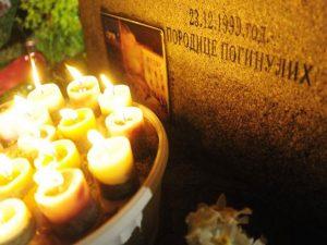17 godina od ubistva 16 radnika u NATO bombardovanju RTS-a. Foto: TANJUG