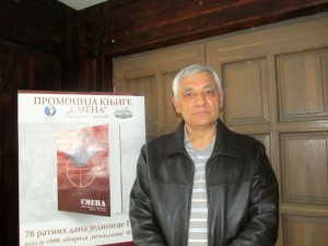 """Đorđa Aničić-promocija knjige """"Smena"""" u Andrićgradu Foto: SRNA"""