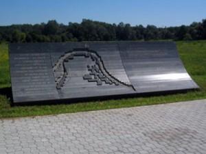 Donja Gradina - spomen obilježje (ilustracija)