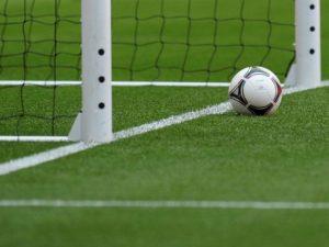 Фудбал Фото: илустрација