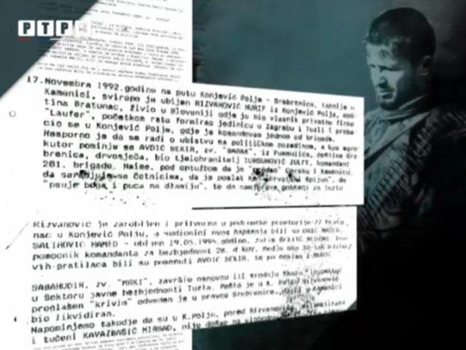 """Operacija """"Guber""""   Foto: Screenshot"""