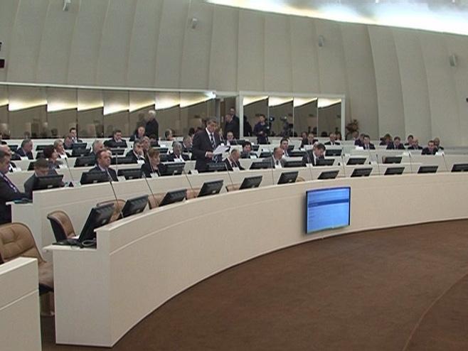 Parlamentarna skupština BiH  Foto: RTRS