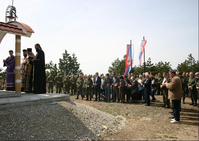 (Foto Vojska Srbije)