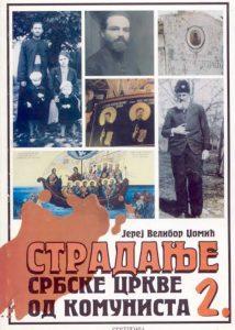 """Knjige za mržnju: Naslovnice crnogorskih """"novoistorija"""" wikipedia.org"""