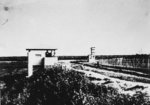 Stražarsko mjesto logora Jasenovac