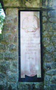 Споменик у дворишту