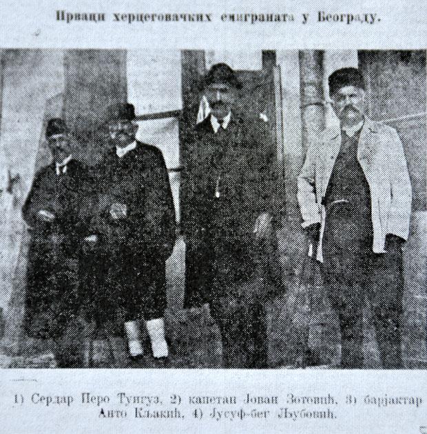 Prvaci hercegovačkih emigranata u Beogradu