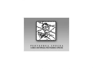 Savez logoraša Republike Srpske Foto: RTRS