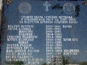 Srebrenica - Spomen ploča  Foto: SRNA