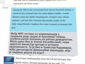 Svjetski mediji o ustašizaciji Hrvatske Foto: Screenshot