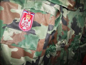 Uniforma Vojske Republike Srpske