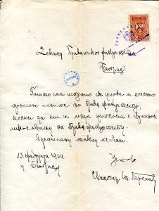 Molba Svetozara Trlajića iz 1924. godine.