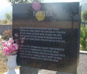 Spomen ploča na groblju u Prebilovcima