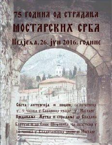 75 godina od masovnog stradanja mostarskih Srba