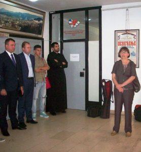 """U Kulturnom centru """"Pale"""" večeras je otvorena izložba """"Dobojski logor, kultura sjećanja 1915-2015"""", koju su pripremili Regionalni muzej Doboj i Pravoslavno arhijerejsko namjesništvo dobojsko."""