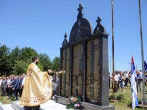 Obilježavanje proboja koridora - Foto: Glas Srpske