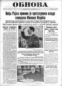 """""""obnova"""", dnevni informativno-ideološki list  Foto iz knjige """"Kolaboracionistička štampa u Srbiji 1941–1944"""""""