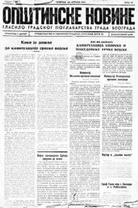 """""""opštinske novine"""", naslovna strana prvog okupacionog broja"""