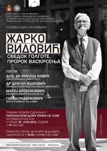 """""""Žarko Vidović: svedok golgote, prorok Vaskrsenja"""""""