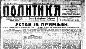 """Politika"" 29. jula, 1921. godine"