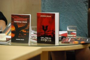 """Narodna biblioteka """"Ćirilo i Metodije"""" Prijedor organizovala je sinoć promociju knjige Radovana Piljka """"Jasenovac, tvornica smrti""""."""
