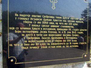 Služenjem parastosa i prisluživanjem svijeća za pokoj duša nastradalim sutra će kod spomen-kosturnice u Srebrenici bito odata pošta i obilježene 73 godine od pokolja nad srpskim stanovništvom Srebrenice koje su počinile ustaše na drugi dan pravoslavnog praznika Trojčindana 1943. godine