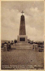 Spomenik_na_Gazimestanu_1