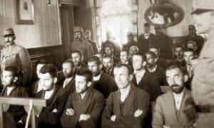 Suđenje učesnicima ubistva Franca Ferdinanda wikipedia.org