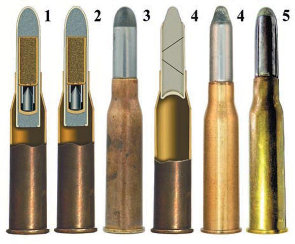 Zabranjena municija korišćena od strane austrougarske vojske