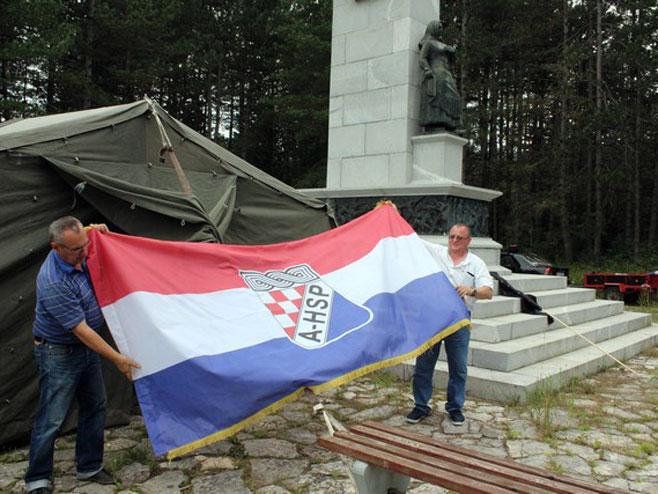 Autohtona hrvatska stranka prava - A-HSP (Foto: hrvatskipravasi.hr)